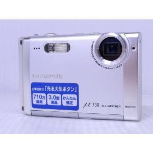 [中古] コンパクトデジタルカメラ OLYMPUS μ730 シルバー akiba-yushop
