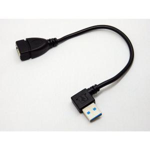 USB3.0対応 USB A(オス) - USB A(メス) L字延長ケーブル右 20cm NU3-AA20BR|akibahobby