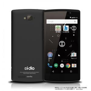 Covia i-dio対応 SIMフリー android スマートフォン CP-VL5A akibahobby