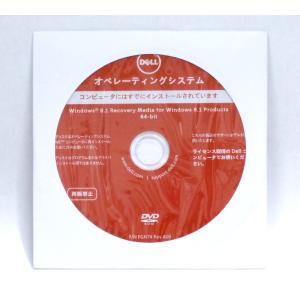 DELL Windows8.1 64bit 再セットアップディスク|akibahobby