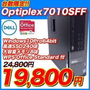 台数限定 送料無料 驚きの体感速度 新品SSD搭載 大容量メモリ オフィス付き DELL Optiplex7010 もちろんWindows10|akibahobby