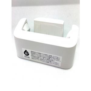 富士通純正 ARROWS M02/RM02 専用 卓上ホルダ FAR-CR105 akibahobby