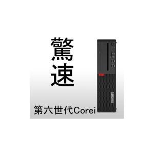第六世代Corei CPU搭載 送料無料 快適大容量4GBメモリ搭載 Windows10 Lenovo ThinkCentre M710s|akibahobby