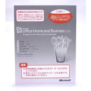 Microsoft Office Home and Business 2010 開封品|akibahobby