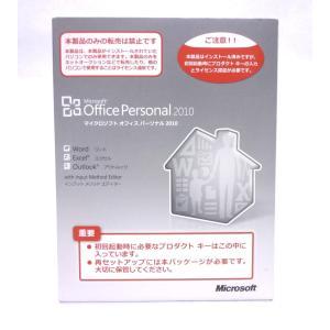 Microsoft Office Personal 2010 開封品|akibahobby