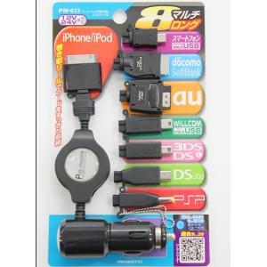 たっぷり8コネクター スーパーマルチ携帯充電器8コネクター シガーソケット12V24V車対応|akibahobby