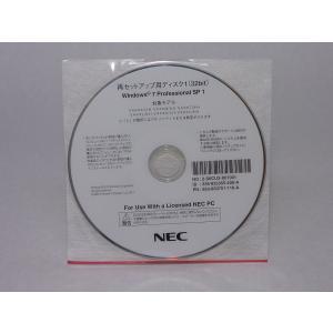 NEC VersaPro V*/*-H シリーズ リカバリディスクセット|akibahobby
