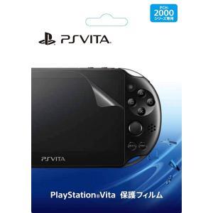 SONY PlayStationVita 保護フィルム PCHJ-15018|akibahobby