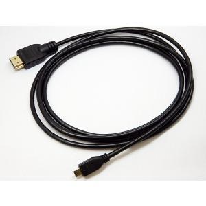 microHDMI - HDMI変換ケーブル タイプD(オス) - タイプA(オス) 2m SSA MCHDMI-2M|akibahobby