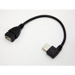 【SSA】USB A(オス) - USB A(メス) L字延長ケーブル左 20cm 【SU2-AA20BL】|akibahobby