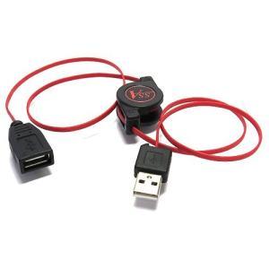 【SSA】USB A(オス) - USB A(メス) USB A 延長ケーブル(巻取り式) 75cm 【SU2-AAR75R】|akibahobby