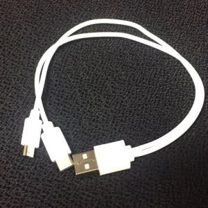 iQOS、glo対応Type-C/microUSB 2股充電ケーブル 20cm SSA SU2-DU20CMIG|akibahobby