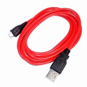 iQOS、glo対応充電専用ケーブル 2.4A対応 SSA SU2-MC200IG|akibahobby