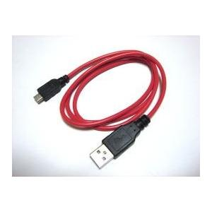 【SSA】micro USB(オス) - USB A(オス) 充電ケーブル 80cm 【SU2-MC80R】|akibahobby