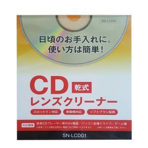 DVD ・ Bluray 対応 CD レンズクリーナー (乾式)|akibahobby
