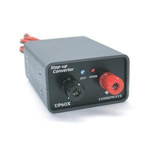 COSMOWAVE(コスモウェーブ)UP60X-DC24V 昇圧コンバーター 電流保護回路付き