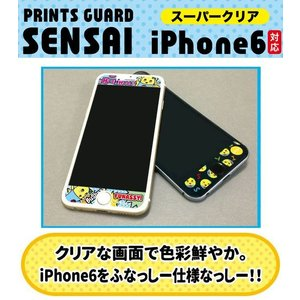《ふなっしー》iPhone6/6S対応 スーパークリア SE...