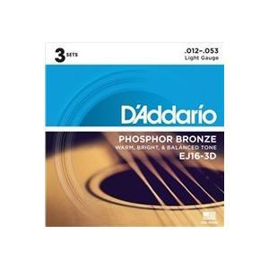 ダダリオ アコースティックギター弦 フォスファーブロンズ EJ16-3D 3パック Light【国内正規品】|akibaoo