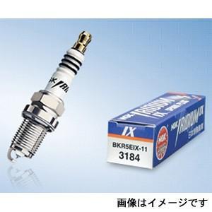 イリジウムIXプラグ 1198 BPR7EIXの関連商品9