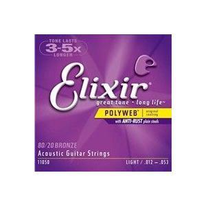 Elixir アコースティック弦 アンチラスト ライト #11050|akibaoo