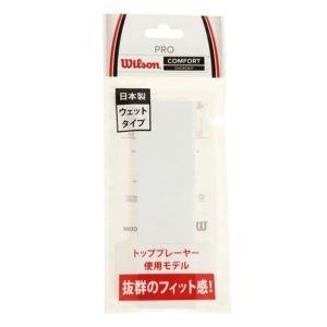 ウィルソン Wilson テニス バドミントン グリップテープ 錦織圭・松友美佐紀使用 PRO OVERGRIP (プロオーバーグリップ) ホワイト|akibaoo