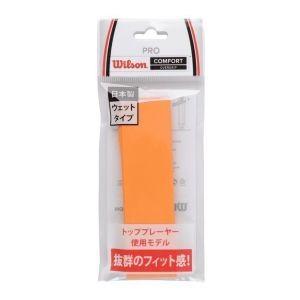 ウィルソン Wilson テニス バドミントン グリップテープ 錦織圭・松友美佐紀使用 PRO OVERGRIP (プロオーバーグリップ) オレンジ|akibaoo