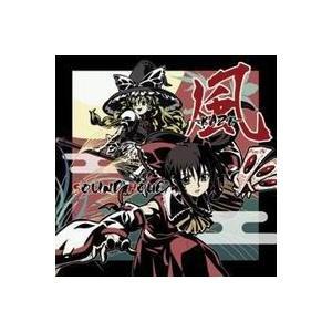 【メール便選択可】風 -kaze- 【SOUND HOLIC】 akibaoo