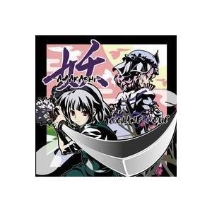 妖 -AYAKASHI- 【SOUND HOLIC】|akibaoo