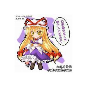 【メール便選択可】キャラクターシール(中) 八雲紫 Kazami Ver. 【幻奏月華園】 akibaoo