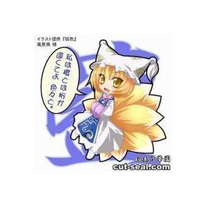 【メール便選択可】キャラクターシール(中) 八雲藍 Kazami Ver. 【幻奏月華園】 akibaoo