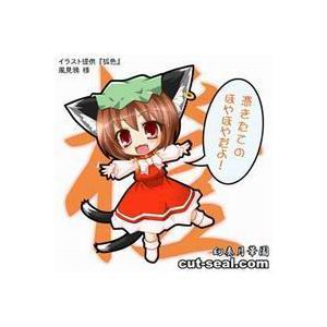 【メール便選択可】キャラクターシール(中) 橙 Kazami Ver. 【幻奏月華園】 akibaoo