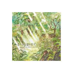 「今精一杯の、ありがとうを込めて。」 Music Pandoraが送る、オリジナルピアノソロアルバム...
