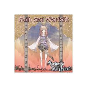 Faith and Warfare 【Unlucky Morpheus】