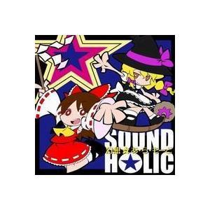 【メール便選択可】幻想★あ・ら・もーど 【SOUND HOLIC】 akibaoo