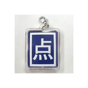 【メール便選択可】東方アイテムチャーム(P×点) 【G.G.W】|akibaoo