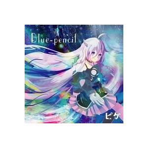 Blue-pencil 【ピケ】|akibaoo