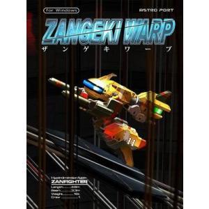 ZANGEKI WARP 【ASTRO PORT】|akibaoo
