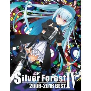 【メール便選択可】Silver Forest 2006-2016 BEST IV 【Silver F...