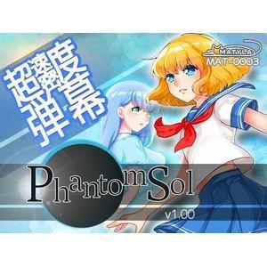 Phantom Sol 【MATYLA】|akibaoo