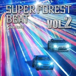【メール便選択可】Super Forest Beat VOL.2 【Silver Forest】