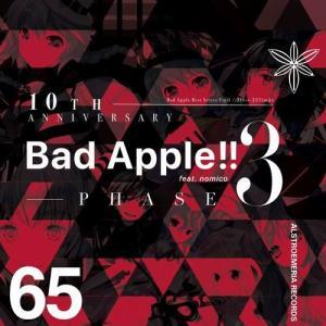 10th Anniversary Bad Apple!! feat.nomico PHASE 3 【Alstroemeria Records】|akibaoo