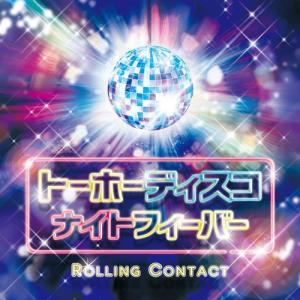トーホーディスコナイトフィーバー 【Rolling Contact】