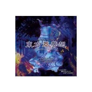 東方萃夢想 【黄昏フロンティア&上海アリス幻樂団】|akibaoo