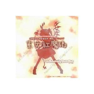 東方紅魔郷 〜 the Embodiment of Scarlet Devil 【上海アリス幻樂団】|akibaoo