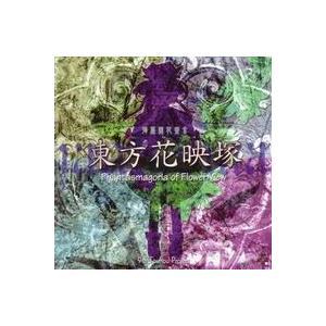 東方花映塚 〜 Phantasmagoria of Flower View. 【上海アリス幻樂団】|akibaoo