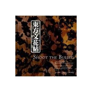 東方文花帖 〜 Shoot the Bullet. 【上海アリス幻樂団】|akibaoo
