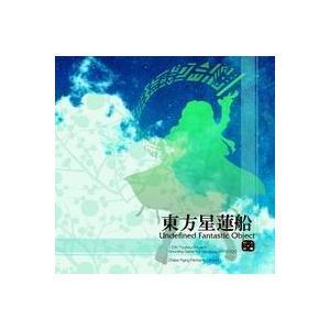 東方星蓮船 〜 Undefined Fantastic Object. 【上海アリス幻樂団】|akibaoo