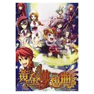 黄金夢想曲(キャンペーン特典付) 【07th Expansion】|akibaoo