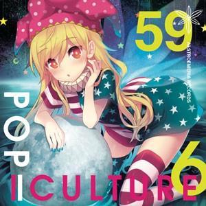 POP | CULTURE 6 【Alstroemeria Records】|akibaoo