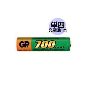 【メール便選択可】GP 充電池 単4形 700mAh GP70AAAHC|akibaoo
